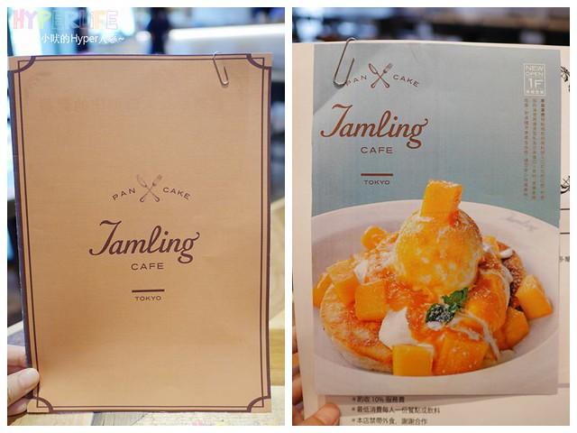 Jamling cafe台中 (5)