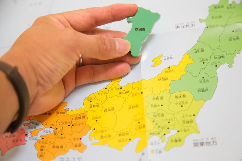くもんの日本地図-6