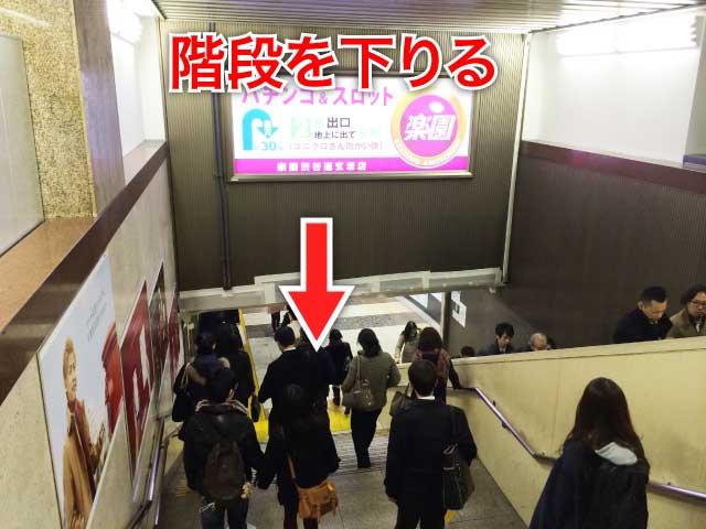 東急の下り階段