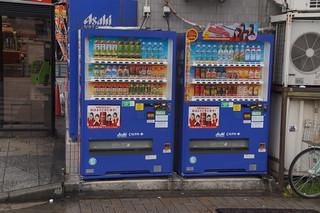 037 Automaten met warme en koude dranken