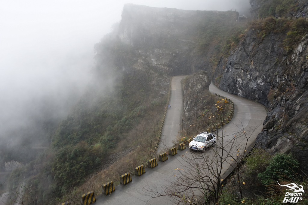 天門山 Tian Men Mountain081