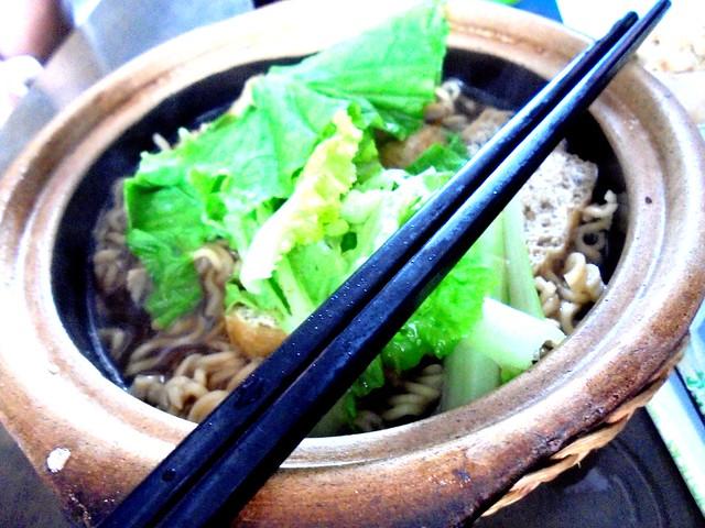 M.U claypot noodles
