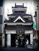 Castle Shaped Bookstore in Matsumoto