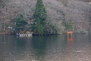 074 Lake Ashi