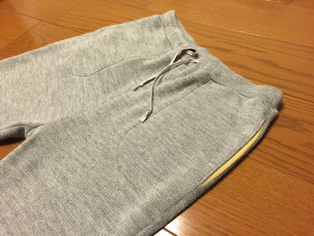 toiro knit jogger pants