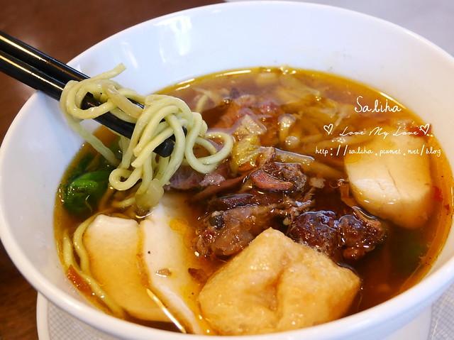 台北飯店午餐下午茶吃到飽遠企cafe (61)