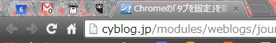 20150306_ChromeTab