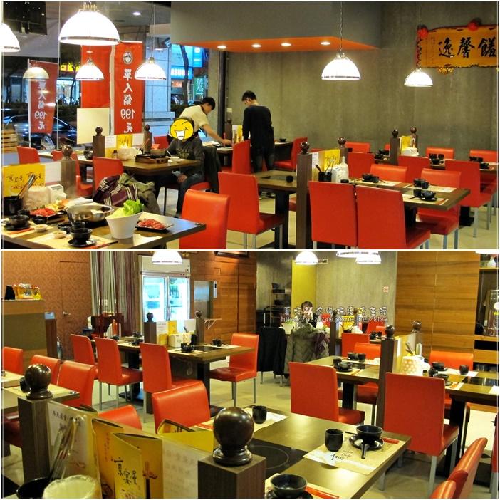 04一樓餐區