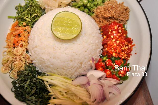 Barn Thai 11