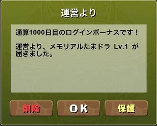login1000_2_150113