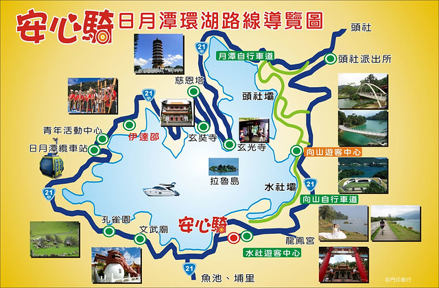 www.bike.pgo.tw.map