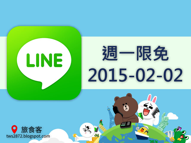 LINE各國付費貼圖 2015-02-02