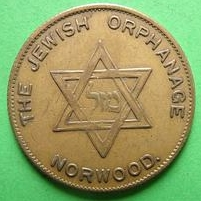 Jewish Orphanage obverse
