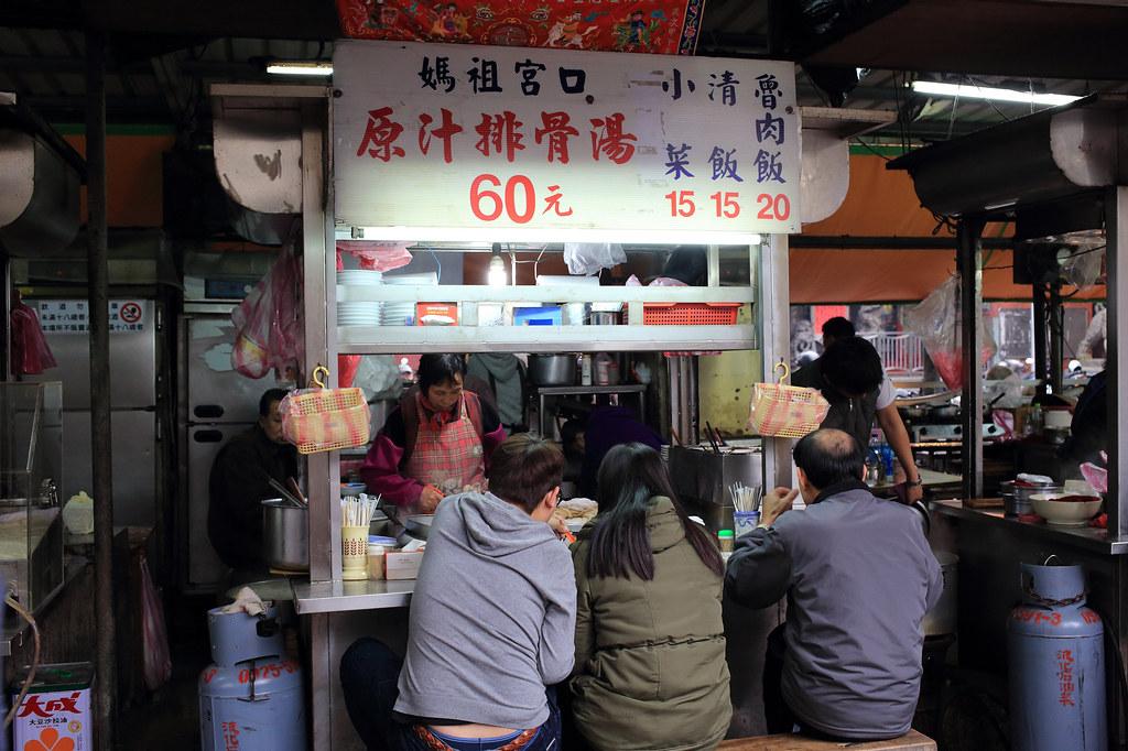 20150208-2大同-媽祖宮口原汁排骨湯 (1)