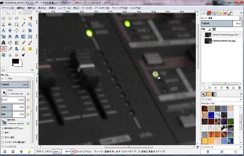 Gimp2.8 (9)