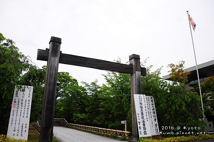 2016智積院 (1).JPG