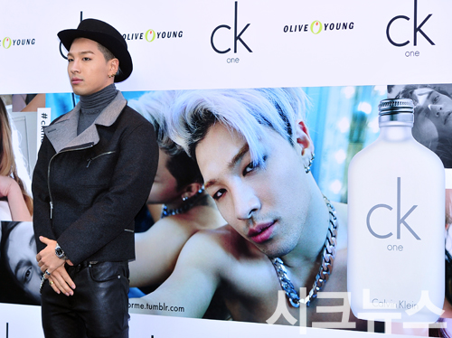 Taeyang-CKOne-Press-20141028__169
