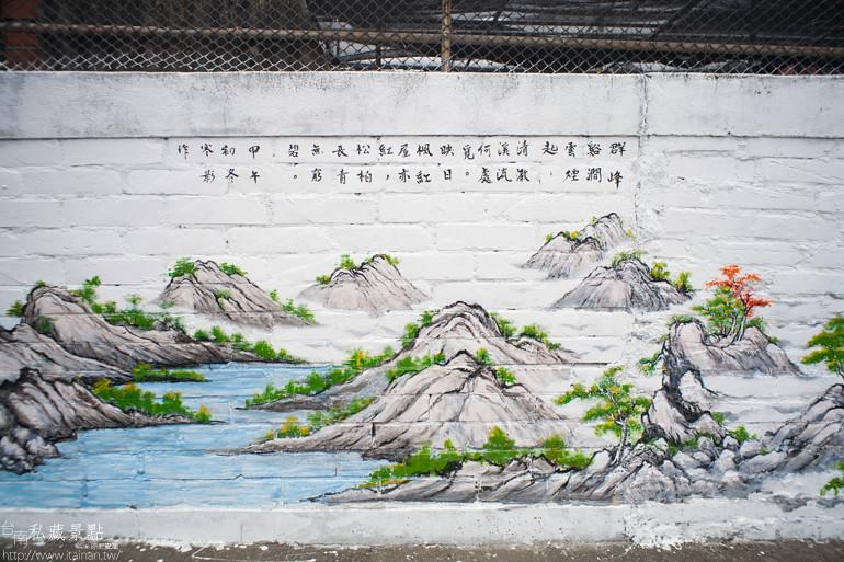 台南私藏景點-善化嘉北社區 (33)