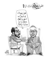 03-Tamer-Youssef_17-11-2014