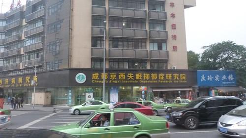 Chengdu-Teil-3-019
