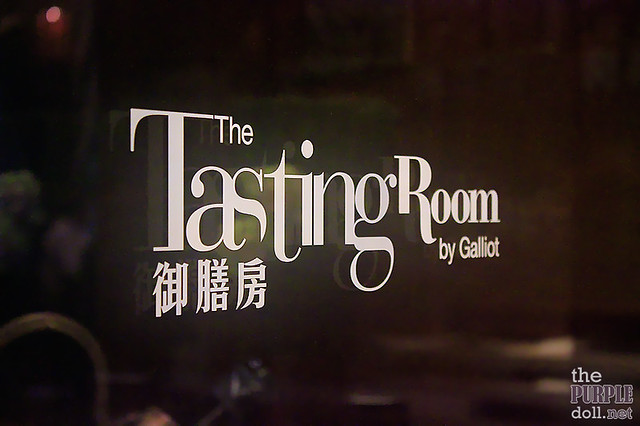 The Tasting Room by Galliot Macau