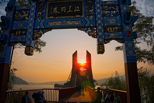 china bridge sunset sunshine gate chongqing shibaozhai china2013