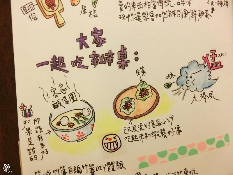 手帳花小豚推薦 (3)
