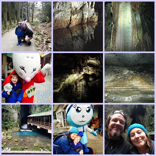 Akeyoshido Caverns collage
