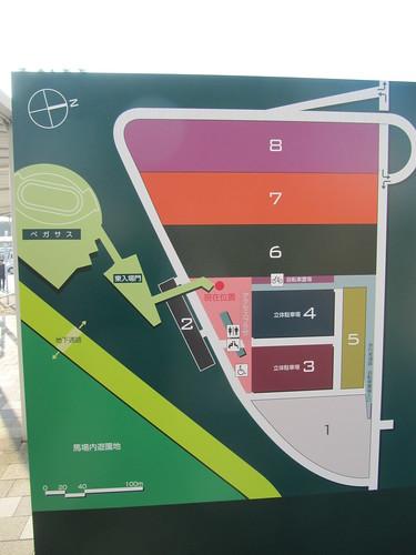 中京競馬場の駐車場の区画