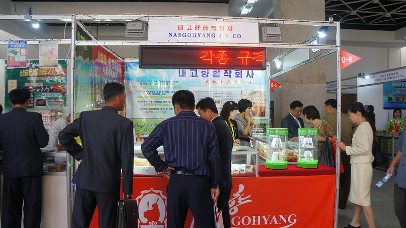 Pyongyang International Trade Fair