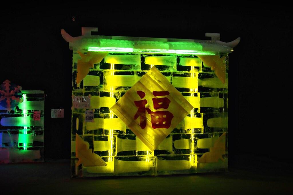 台中高鐵-2015正宗哈爾濱冰冰燈冰雕展-70