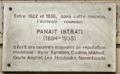 Photo of Marble plaque № 41516