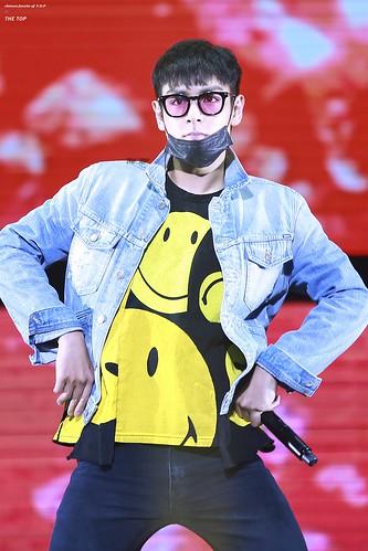 BIGBANG FM Guangzhou Day 3 2016-07-09 (277)