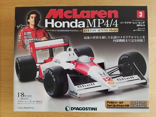 MP4/4 #3 Package