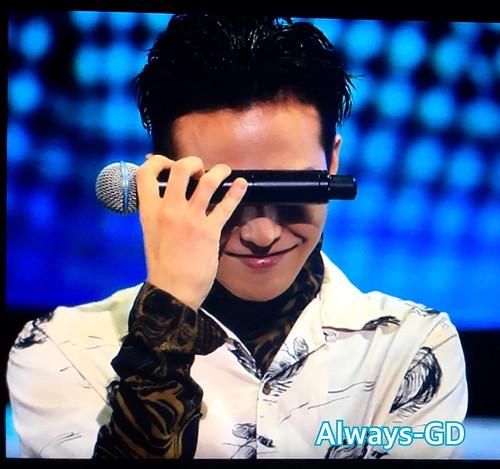 BIGBANG FM Guangzhou Day 3 2016-07-09 (149)