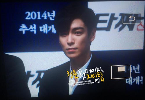 TOP_Tazza2showcase_fansites-20140805 (6)