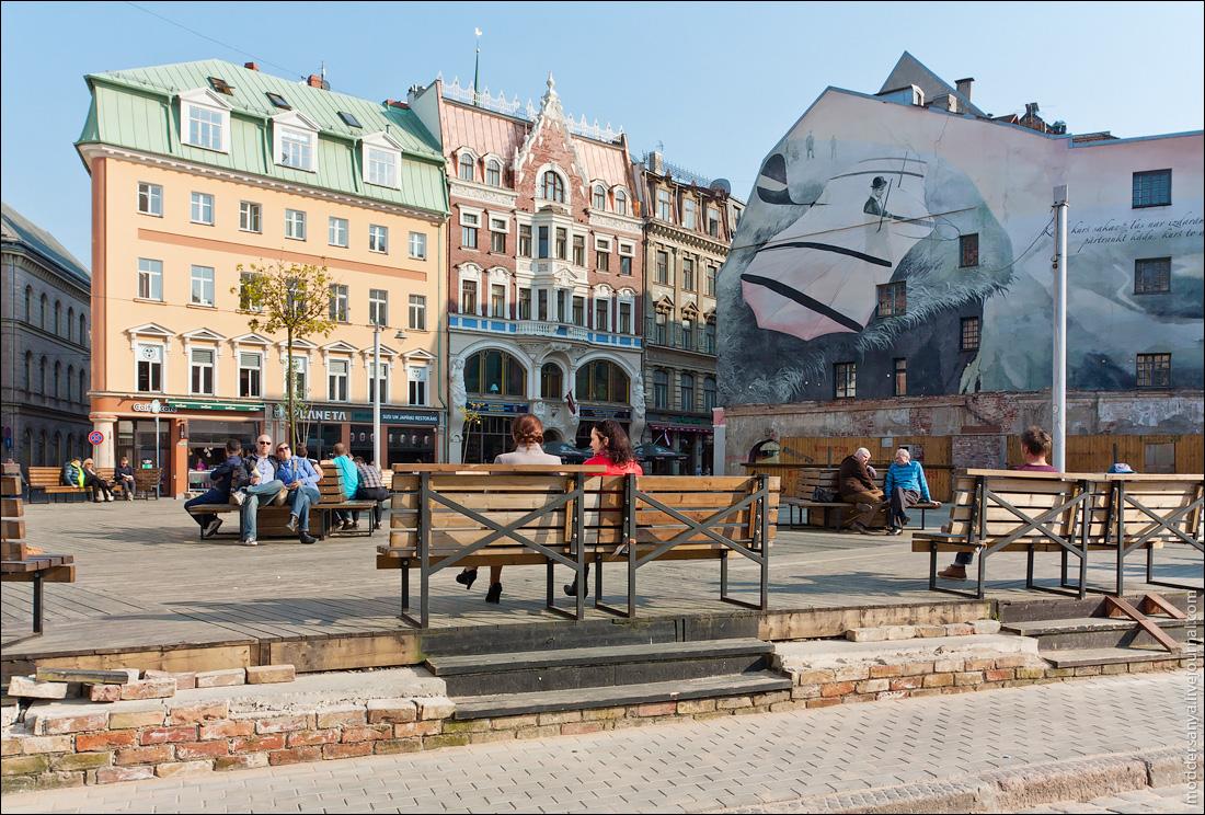 Riga-12