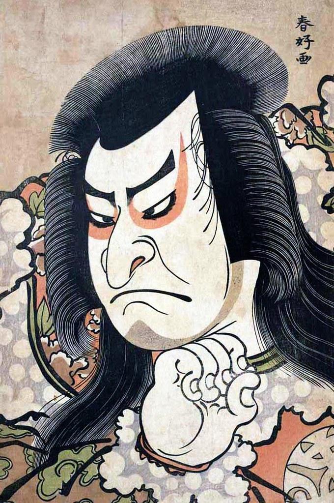 中村仲蔵の石川五右衛門, or, Nakazō Nakamura as Goemon