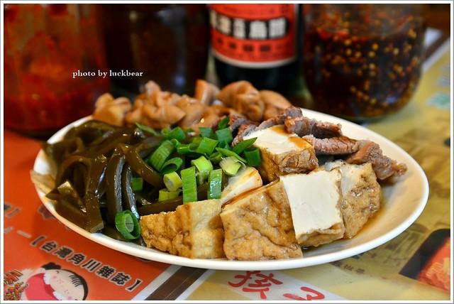 台東美食榕樹下米苔目藍蜻蜓速食蕭家有夠讚肉圓002