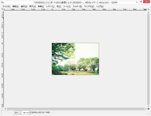 SnapCrab_[000001] (インポートされた画像)-20 (RGBカラー 1枚のレイヤー) 463x315 – GIMP_2014-12-4_13-4-21_No-00
