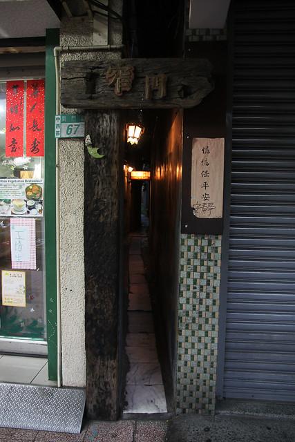 day 1孔廟商圈老屋改店家+窄門咖啡 (8)