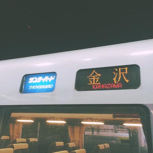 金沢行きサンダーバード