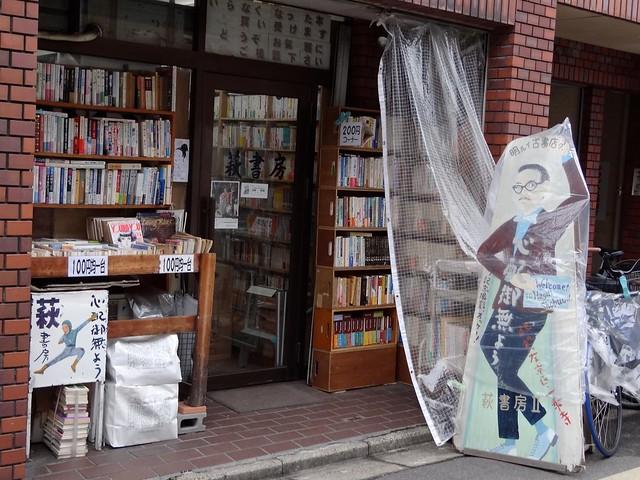 Ichijoji 2-22-15131