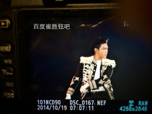 BB_YGFamCon-Bejing-20141019-add_041