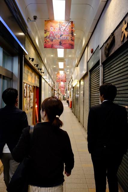 Kobe night 009