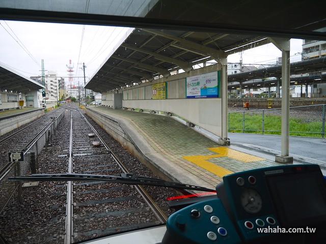 廣島電鐵宮島線