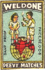 matchindia026