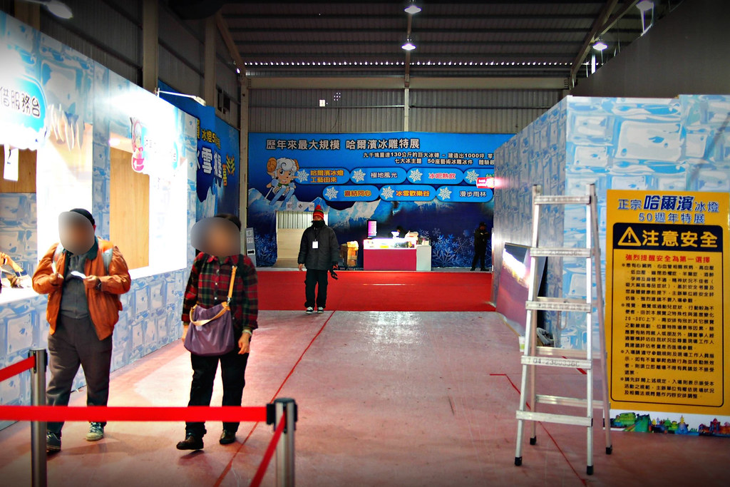 台中高鐵-2015正宗哈爾濱冰冰燈冰雕展-8