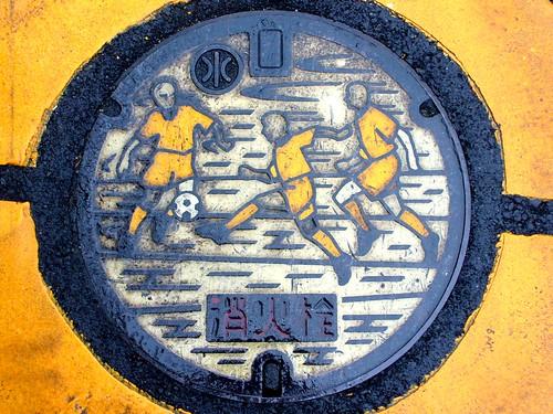 Shimizu Shizuoka, manhole cover 3 (静岡県清水市のマンホール3)