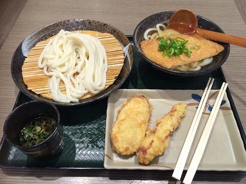 2014 Japan Trip Day 4: Tokyo